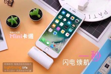 linyadanzhou dock charger Pocket Mini Portable Rechargeable Power Bank For Type C mini powerbank(China)