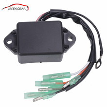 CDI Ignition Module Box For Yamaha E40 40J - 40 Outboard Motorcycle 6F5-85540-21-00 6F5-85540-22-00 C/5