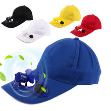 Sun Power Solar Cool Fan Summer Hot Cap No batteries Energy Hat 1 Pcs Fashion(China)