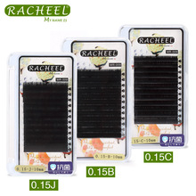 Racheel Hot Sale Brand JBC Curl False  Eyelash Extension Silk Natural soft light than mink eyelash from Japan