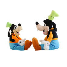 30CM Plush Toy Stuffed Toy High Quality Goofy Dog Goofy Toy Lovey Cute Doll Gift for Children Free Shipping(China)