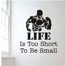 Bodybuilder Vinyl Wall Decals Quotes Life is Too Short To Be Small Gym Sticker Waterproof Art Decal Decor Fitness Boy Room ZA401(China)