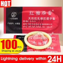 Buy wholesale 100 PCS Condoms Ultra Thin Large Oil Quantity Sex tool products Men package condom Adult free shipping