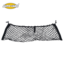 AutoCare 85 x 32cm Nylon Cargo Net Stretch Luggage Net Rear Baggage Trunk Fixed Net 2 Hooks Car Trunk Luggage String Bag(China)