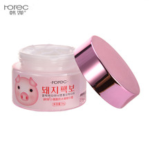 Brand Yogurt Nourishing Essence Cream Moisturizing Deep Nourishment Pores Shrinking Hydrating Skin Tone Brightening Facial Cream(China)