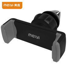 MEIYI MY-C2 Car Phone Holder Air Vent Mount Stand GPS Bracket 360 Rotate adjustable holder for iPhone 6s 6 plus under 6'' phones