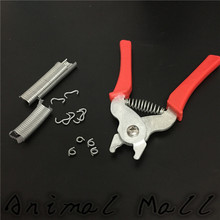 Animal cages pliers Chicken Quail Cage clamp installation Scattered M nail pliers Rabbit cage installation tools