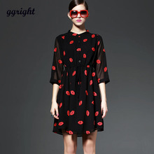 Buy women summer dress 2017 casual sexy robe femme vestidos mujer black party dresses 4xl Plus Size womens clothing vestido de festa for $16.55 in AliExpress store