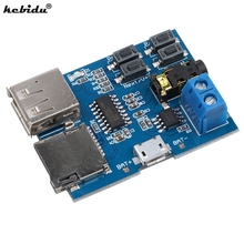 kebidu New arrival TF card U disk MP3 Format decoder board module amplifier decoding audio Player(China)