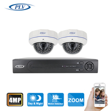 PLV best h.265 4MP POE NVR Kit with 4.0mp Dome IP Camera 4x auto zoom 4CH 4mp poe NVR System Kit Onvif P2P Cloud Plug & Play