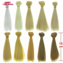 1 Pcs BJD Wigs 15 * 100 cm White Brown Khaki DIY Straight Hair For Barbie Doll For Monster High 1/3 1/4 1/6 Head Accessories Toy(China)