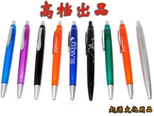 Free shipping free print logo promotion pen ball point Roller Pen advertising pen promotion gift enterprise logo pen 1000 pcs