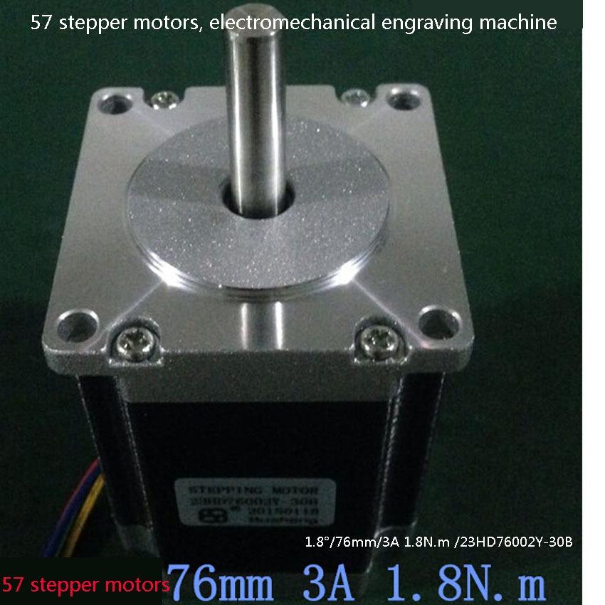 57 stepper motor  76mm 3A 1.8Nm 23HD76002Y-30B / engraving machine motor<br>