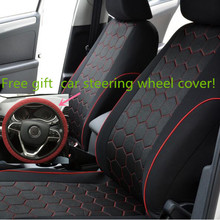 AODELAI New Soccer Ball Style Jacquard Full Car Seat Covers four seasons Universal Fit Most 5 seat cars automobile Accessories(China)