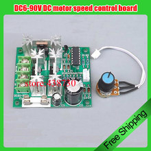 1pcs DC motor governor 6V 12V 24V 36V 48V 72V 90V high power PWM stepless speed control board(China)