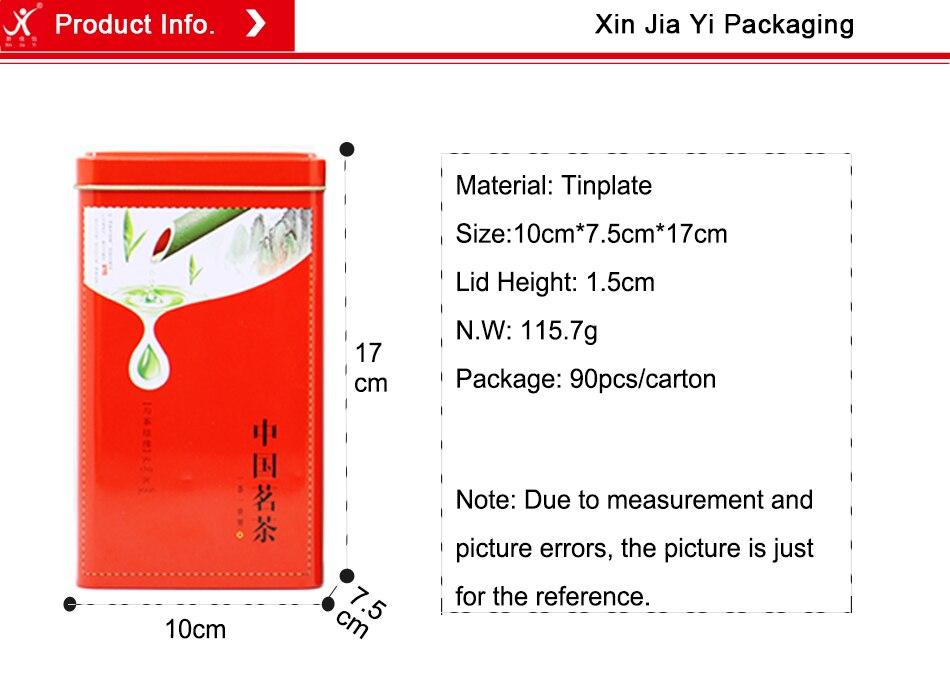tin box (15)