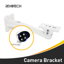 High Quality White Metal Wall Mount Bracket Stand Monitor Installation Holder for CCTV Security Camera