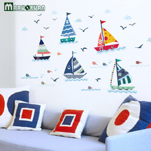 MARUOXUAN Blue Ocean Seagull Sail Boat Sticker Wall Decals For Kids Nursery Room Baby Wall Stickers Vinyl Mural Wall Decals