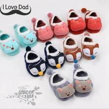 Winter Baby Socks Soft Warm Coral Fleece Indoor Socks Anti Slip Newborn Boys Girl Animal Cartoon Shoes Slippers Boots