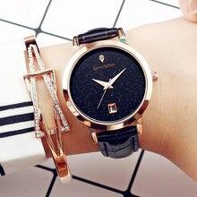 46cf87df624 SANDA Mulheres marca De Luxo Assistir Pulseira De Couro PU senhoras  Elegantes Relógio Negócio Relógio de