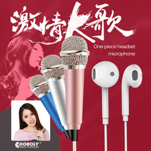 Doboly Q5 Cell Phone Singing Microphone Singing K Song Livephone Drill Mini Microphone Double capacitance noise Clean for meizu(China)