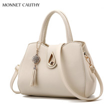 MONNET CAUTHY 2017 New Arrivals Women Bag Solid Color White Black Pink Red Crossbody Hobos Totes Ladies Fashion Classic Handbags