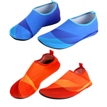 1 Pair Women Men's Skin Water Shoes Aqua Socks Yoga Exercise Pool Beach Dance Swimming Shoes Slipper On Surf Outdoor Sport