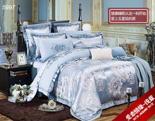 Classic palace light blue Tribute silk tencel jacquard 4pcs comforter/duvet/quilt COVER bedsheet pillowcase bedding set 5997