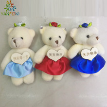 Retail 2PCS/lot 12CM Bear Lovely Girls Plush Toy Doll Stuff&plush Mini Bouquets Bear Toy For Promotional Gift