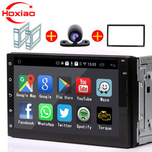 Android 5.1 HD screen Quad core ROM 16G 2 DIN universal android GPS radio wifi car stereo audio PLAYER SWC Map No DVD(China)
