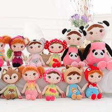 Hot 22CM Super Cute Metoo Angela Soft Plush Stuffed Animal Doll Baby Toy Keychain Children Christmas Birthday Gifts for Girls