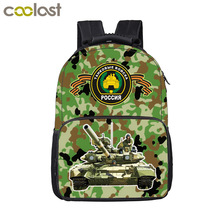 Camouflage Backpack Children Schoolbags Military Laptop Backpack Women Men Travel Bags 3D Tank School Bag for Teenagers mochila
