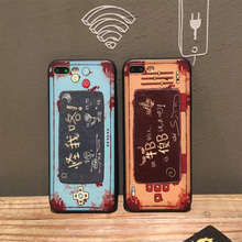 Retro Graffiti Network Word Silicone Case Fundas For iphone 6 6s 6plus 6sPlus 7 7plus Soft TPU Relief Cartoon Phone Cover Cute