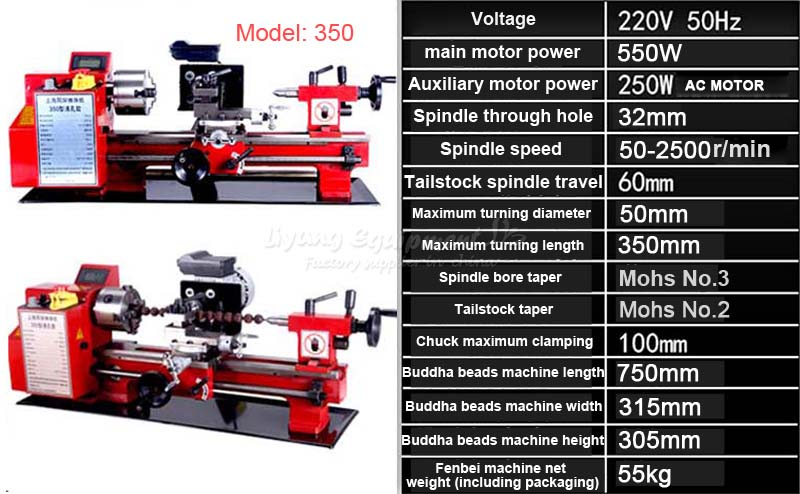 Buddha beads machine-350 (5)