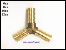 15Pcs/Lot 3 ways 6mm BSP Y Hose Barbed Connection Pipe Brass Coupler Adapter Brand New(China)