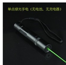 Guaranteed100% waterproof 532nm 200mW High power green laser pointer stars Free shipping,wholesale and retail(China)