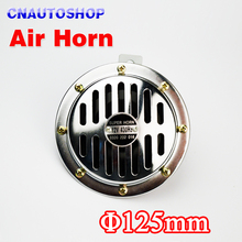 12V Air Horn Diameter 125mm Electric Loud Chrome Color Aluminum Coil for Vehicles Cars Trucks Motorcycles