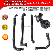Europe Warehouse ! PVC Crankcase Vent Valve + Oil Separator Hoses for X3 Z4 Series 3 5 7 11617501566, 11617504535, 11611432559(China)