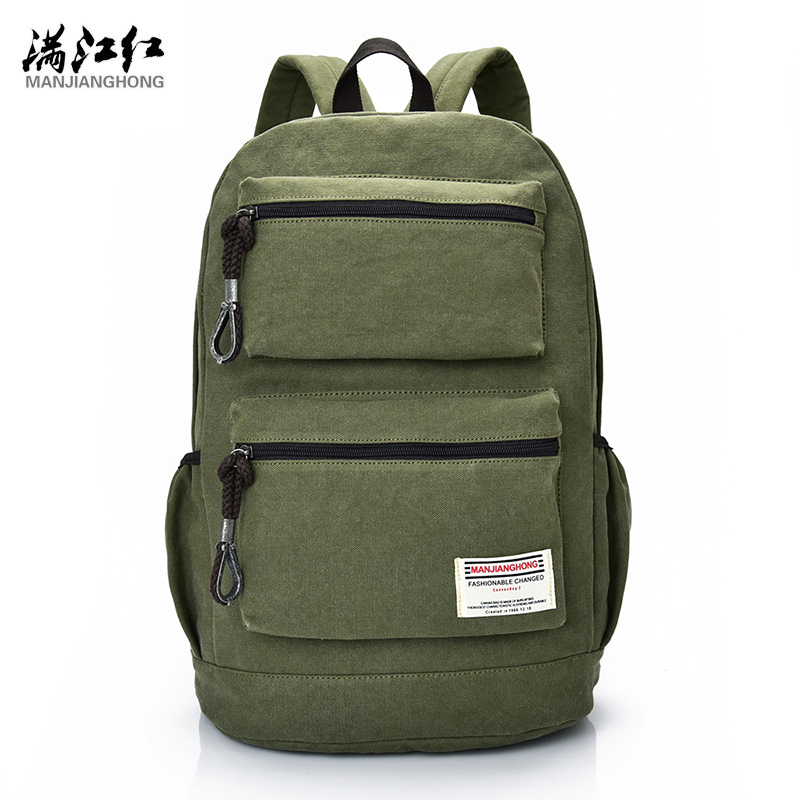Manjinghong Pretty Style Man&amp;Woman Canvas Backpack Black Gray Green Backpack College Student School Backpack Bag 1385<br>