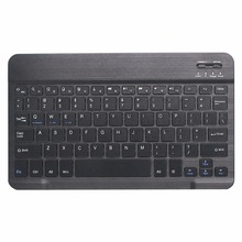 CUBE i7 Book Tablet Keyboard Key Panel for CUBE i7 Book Tablet PC