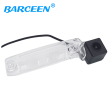 For Sportage R Camera Car Rear View Camera With 4 LED HD CCD Camera For KIA Sportage R 2011-2012 / K3