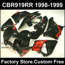Custom ABS Motorcycle fairing kit for HONDA 1998 1999 CBR 900RR 919 CBR 919RR 98 99 CBR919RR fireblade red black body fairings