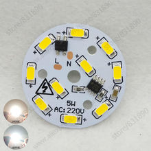20pc 5W 40MM AC 220V LED PCB 500lm pcb plate integradted SMD 5730  cob chip no need driver aluminum plate for led bulb downlight