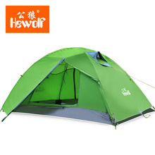 TNT Free Shipping: Hewolf brand outdoor double double aluminum bar beach tents anti-rain four seasons camping equipment