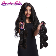 Mornice Company Peruvian Body Wave Hair Bundles 100% Human Hair Extension Natural Color Hair Weaving Non Remy Human Hair Bundles(China)