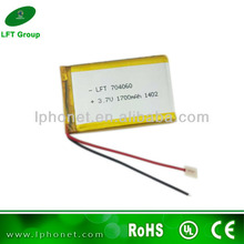 shenzhen factory rechargeable battery 3.7v 1700mah lithium-ion battery for GPS