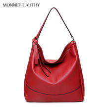 MONNET CAUTHY 2017 New Bags Female Solid Color Wine Red Apricot Black Hobos Elegant Ladies Fashion Occident Style Shoulder Bag