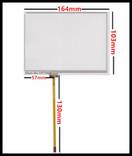 Ultra HD 7 inch Resistive Touch Screen touch panel glass Digitizer for CASKA Rotiss GPS navigator AT070TN84 AT070TN83 A070VW05