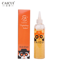 CAICUI Body Cream Body Lotion Beauty Skin Care Whiten Protect Skin Adjust The Water Oil Balance Pregnant Body Care