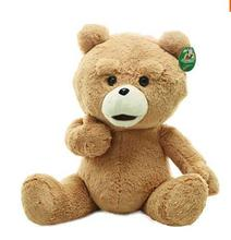 60cm Teddy Bear Ted Plush Dolls Man's Ted Bear Stuffed Plush Toys,Kids Christmas/Birthday Gift Valentine Gift Toys